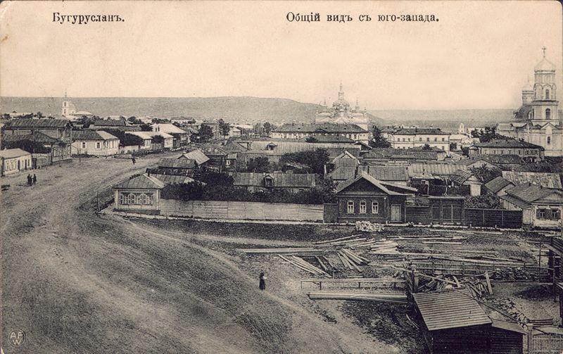 Бугуруслан